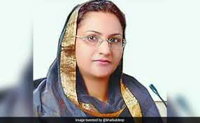 Last date for digital driving license upgradation extended- Razia Sultana-photo courtesy-internet