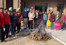 Lohri celebration with great joy and fervor at MRSPTU, Bathinda
