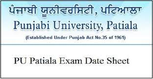 Punjabi university announces examinations for first session-Photo courtesy-Internet