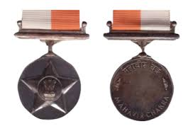 Galwan heroes got Maha Vir Chakra, Vir Chakra, Sena Medal for bravery-photo courtesy-internet