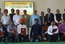 Pride of Punjab-Central university of Punjab turns 12; celebrated day with great enthusiasm