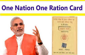 Punjab completed One Nation One Ration Card system reform; eligible for additional finances-photo courtesy-internet