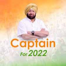 Congress will form govt in 2022 under the visionary leadership of Capt Amarinder Singh-Jakhar