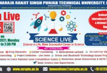 MRSPTU dedicated Science Live program to International Women Day on March 8