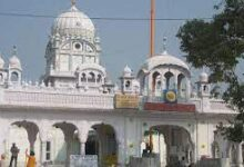 Gurdwara Sri Amb Sahib land- SGPC takes notice of misrepresented statements-Photo courtesy-Internet
